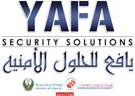 Interior Resources Yafa Security Solutions Home Facebook
