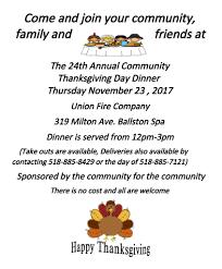 volunteers sought for annual thanksgiving dinner the ballston