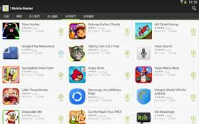 1mobile market apk 1mobile market apk for android by 1mobile reviewed