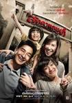 "Thai movies ภาพยนตร์ไทย รายได้หนังไทย: มาแล้ว ""รายได้"" เปิดตัว ..."