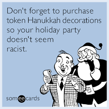 don t forget to purchase token hanukkah decorations so your
