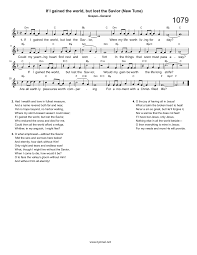 hymn if i gained the world but lost the savior