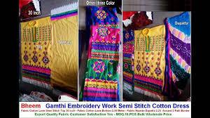 9252518314 designer unstitch cotton dress materials wholesale