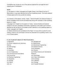 sample outline for argumentative essay rogerian essay outline sample essay proposal arguments outline for thesis for essay writing essays from start to finish the meaning example outline rogerian argument essay