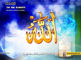 download mp3 asmaul husna youtube download free esq 165 asma ul husna 99 names of allah 3gp mp4 mp3 hd