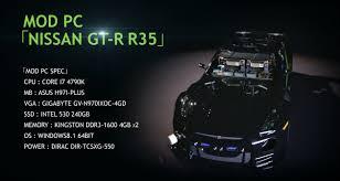 geforce garage how to create a nissan gt r mod geforce