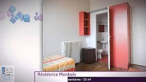 chambre etudiante nantes chambre etudiante nantes luxury crous lorraine résidence