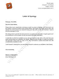my name essay sample essay on apology difference between literature review and essay apology letter sample send to hotel guests apology letter to hotel guest