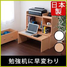 childrens desk and bookshelves plank rakuten shop rakuten global market quot cabinet with desk