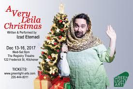 a very leila christmas a very leila christmas kitchener on