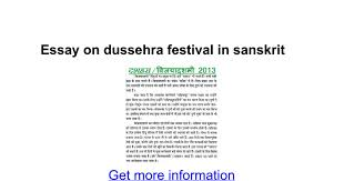 essay dussehra festival sanskrit google docs