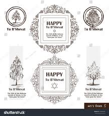 set vector vintage element design jewish stock vector 570089488