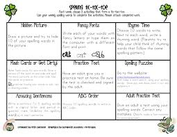 Learning To Write Abc Worksheets Sample U0027s Superstars Spelling Tic Tac Toe For Each Month Of The