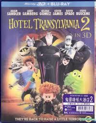 yesasia hotel transylvania 2 2015 blu ray 2d 3d limited