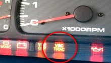 2002 toyota 4runner check engine light vsc vsc trac toyota 4runner tacoma and tundra how to reset your ecu yotatech
