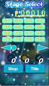 labyrinth 2 apk gekimuzu seiza labyrinth 2 1 0 apk android puzzle