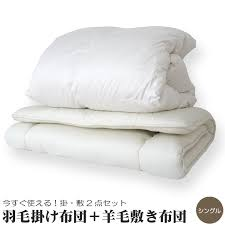 futon tamatebako rakuten global market futon set 90 white duck