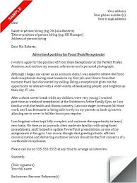 cover letter for a receptionist help cover letter receptionist