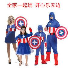 china superman zentai suit china superman zentai suit shopping