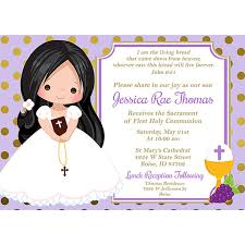 holy communion invitations holy communion invitations purple communion announcements