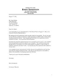 cover letter for no job posting images cover letter sample