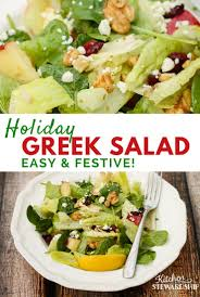 simple and festive holiday greek salad recipe