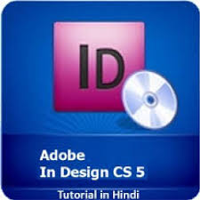 indesign tutorial in hindi learn adobe indesign video tutorial in hindi best self learning