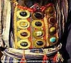 priest breastplate 12 tribes mysterious onyx thought to be an ancient prophetic gem from