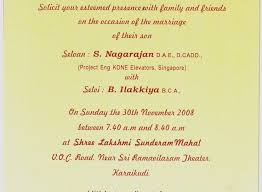 hindu invitation hindu wedding invitations unique hindu wedding invitation wording