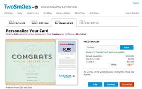 e giftcards 15 e gift cards lowes sears office depot and more