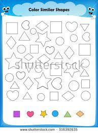 worksheet color similar shapes worksheet preschool stock vector