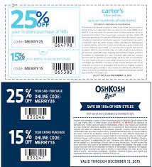 ugg discount code december 2014 carters osh kosh coupons canada 2018 wilderness gatlinburg deals