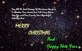 Merry Christmas Greetings Words Christmas Greetings Messages For Boss