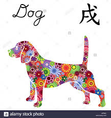 alert beagle dog chinese zodiac sign vector stencil with color