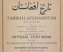 history of afghanistan official text book for the examination of