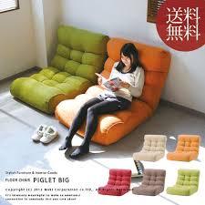 Floor Chairs Zaisu Floor Sofa Armchair Piglet Big Big Piglet Recliner 座