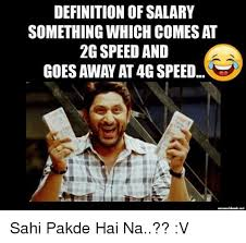 Definition Internet Meme - definition of salary something which comes at 2g speed and goes