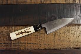 jikko ajikiri fish knife 12cm tokusei series