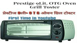 Oven Grill Toaster Prestige 9lti Otg Oven Grill Roster Unboxing In Hindi Youtube