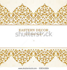 Border Designs For Birthday Cards Vector Vintage Pattern Eastern Style Ornate Stock Vector 338341610