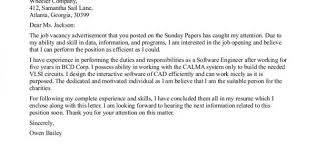 software engineering cover letter computer software engineer