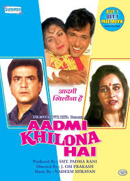 amazon in buy aadmi khilona hai dvd blu ray online at best