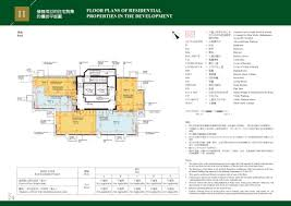 the amused 喜遇 the amused floor plan new property gohome
