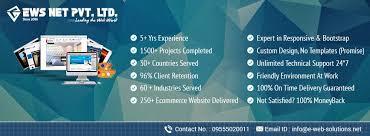 E Unlimited Home Design Ews Net Pvt Ltd Expert Web Design Company Home Facebook