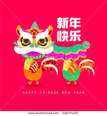 lunar new year cards happy new year card two stock vector 526781407