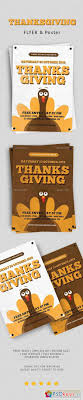 thanksgiving free photoshop vector stock image via