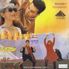 indian film gani indian 1996 tamil movie cd rip 320kbps mp3 songs music by a r