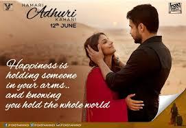 download mp3 album of hamari adhuri kahani hamari adhuri kahani film songs download penalized nursing cf