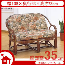 Rattan Two Seater Sofa Kagu 11myroom Rakuten Global Market Rattan Cane Furniture