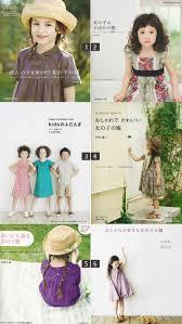 Books On Sewing Clothes Japanese Pattern Books U2013 Part 1 U2013 Sanae Ishida